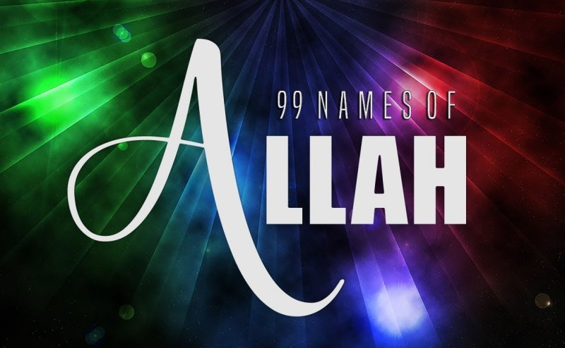 Beautiful Names of Allah With Urdu Translation and