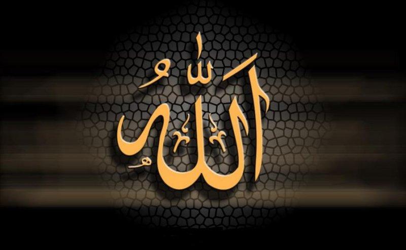 Allah Hu Allah Hu