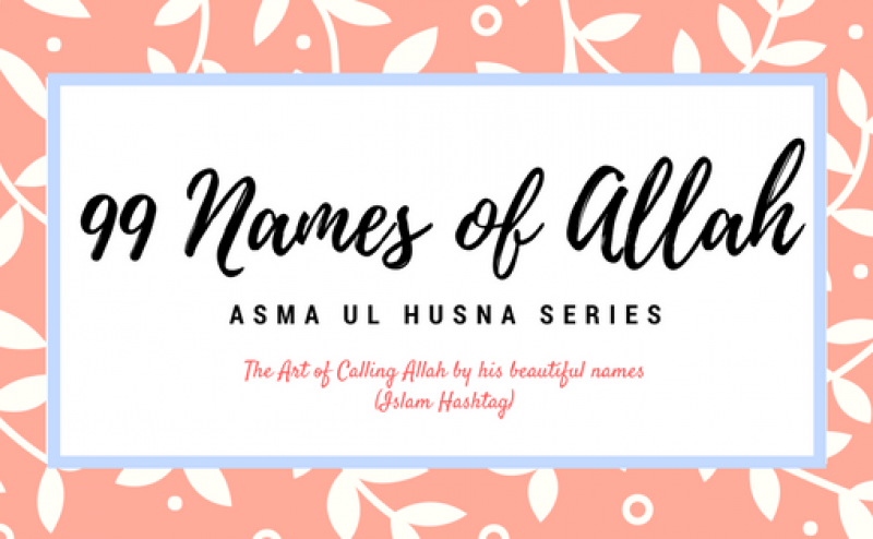 Asma Ul Husna By Sheikh Mishary Rashid