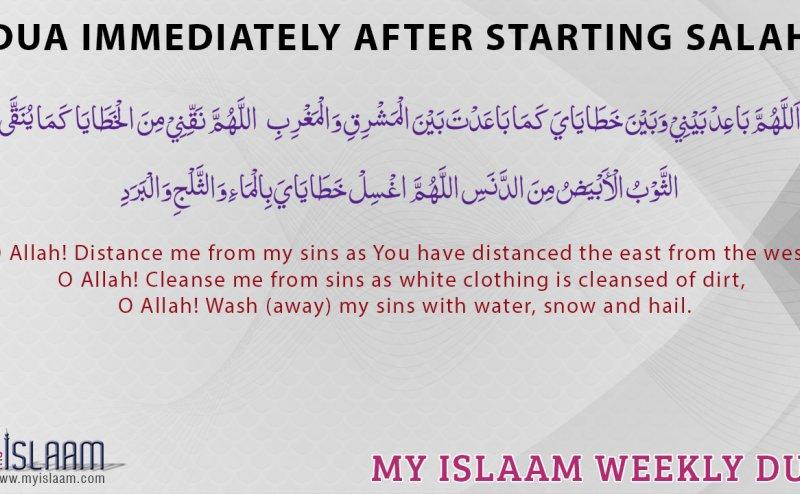 Dua Before Starting of Salah