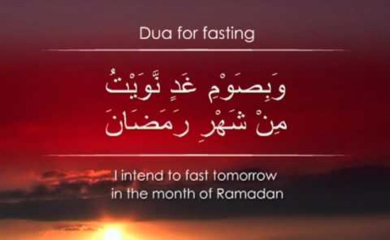 Dua for Sehri and iftar