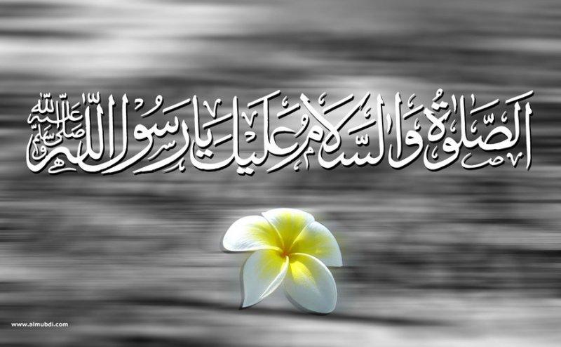 Durood Shareef MP3