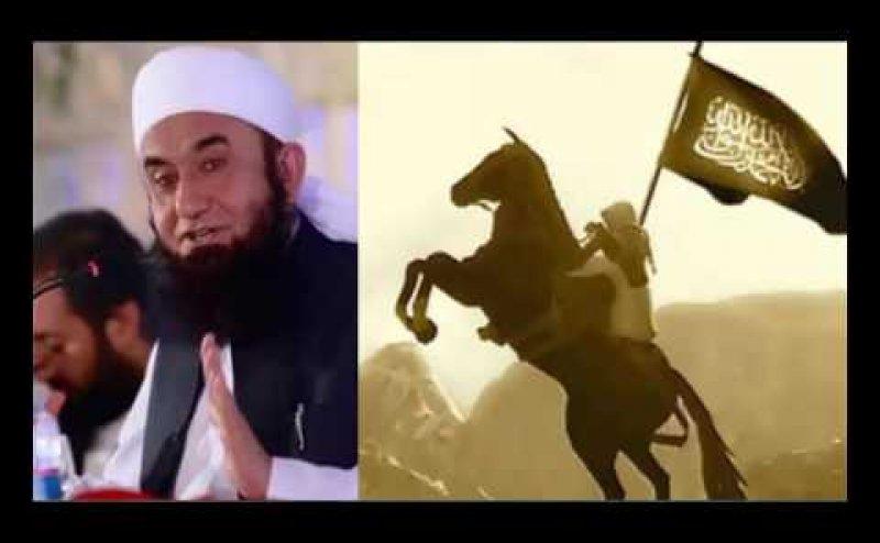 Hazrat Umar Bin Khattab Most Emotional Bayan