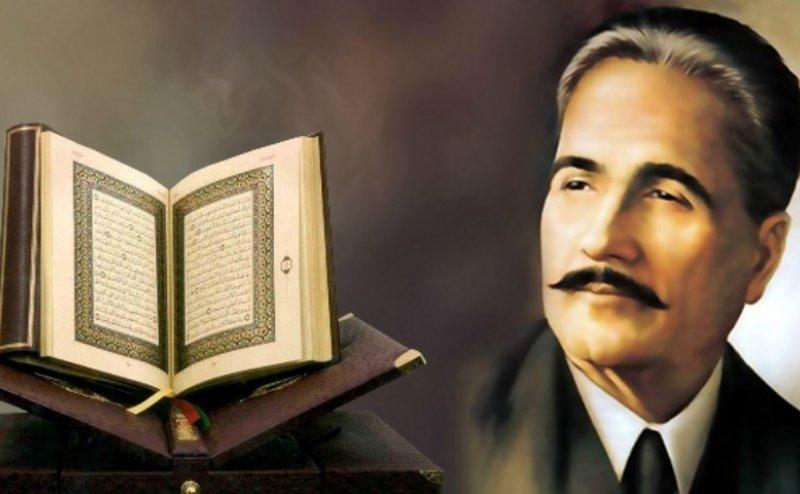 Kabhi Ae Haqiqat-e-Muntazir