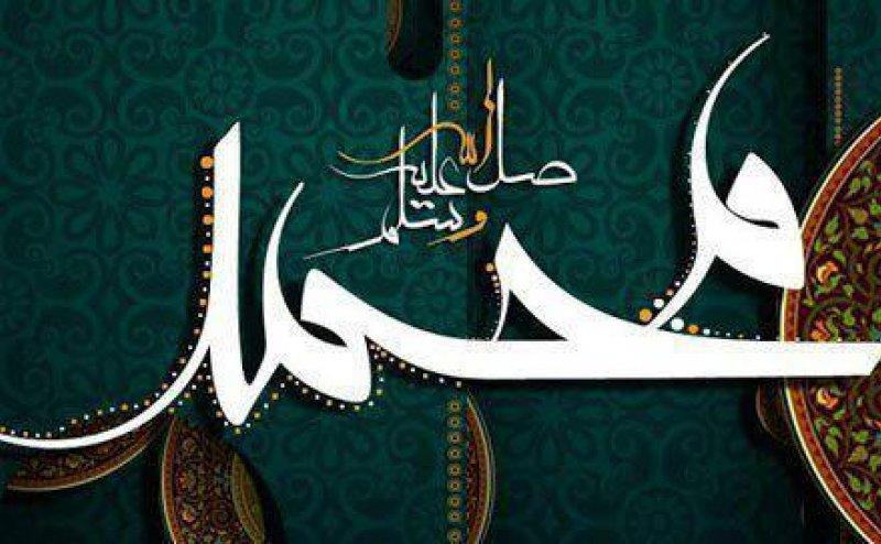 Habib E Rabul Ula