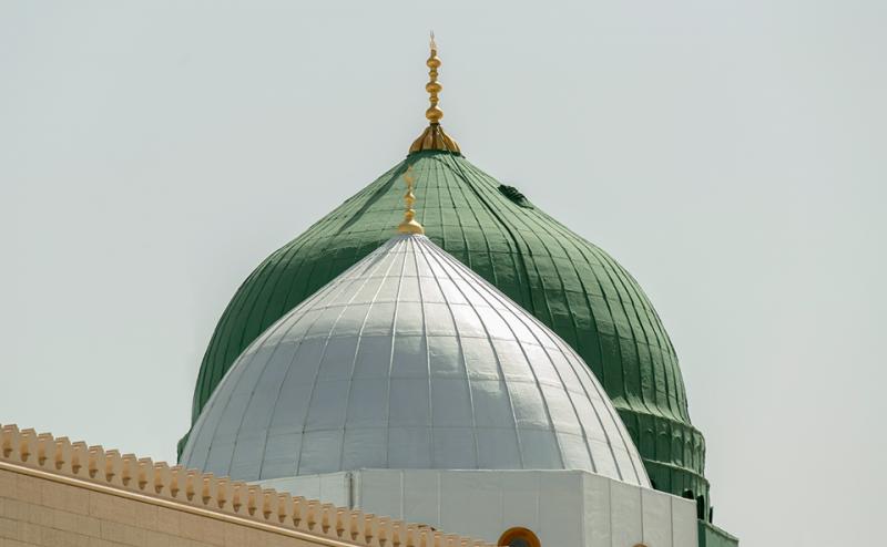 Mera Payamber Azeem Tar Hai