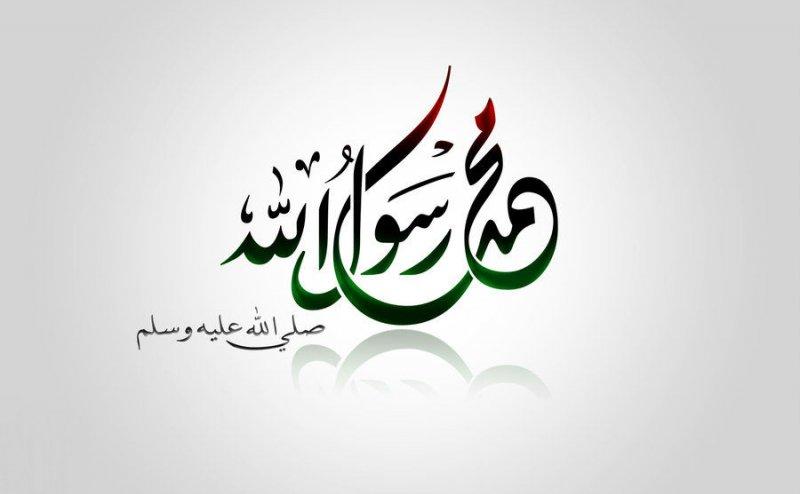 Meri Arzoo Muhammad