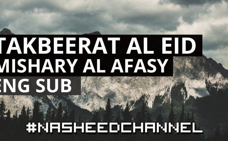 Al Eid