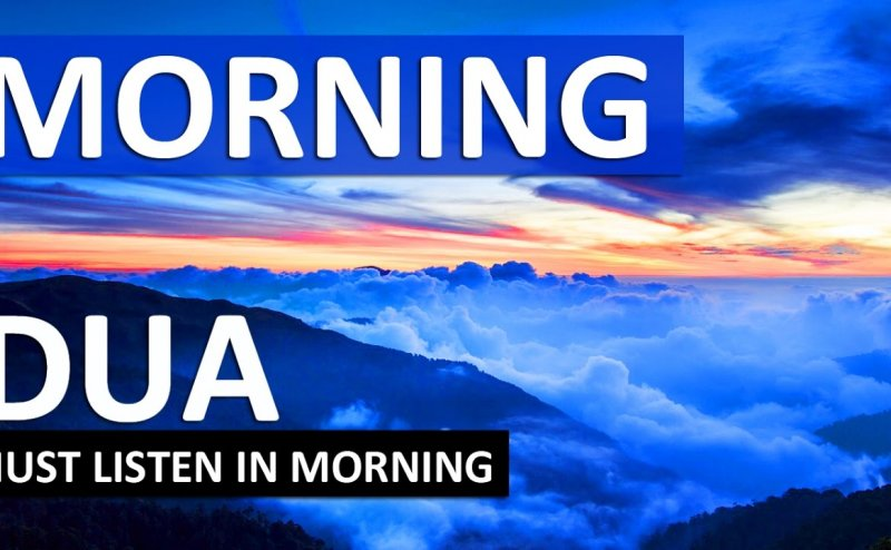 Morning Dua