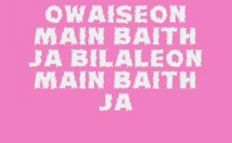 Owaision Main Baith Ja