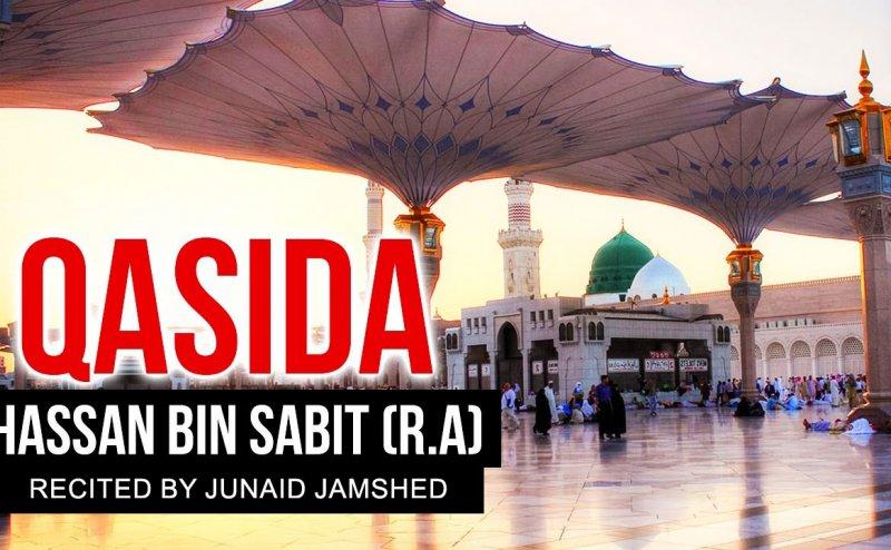 Qaseeda Hassan Bin Sabit