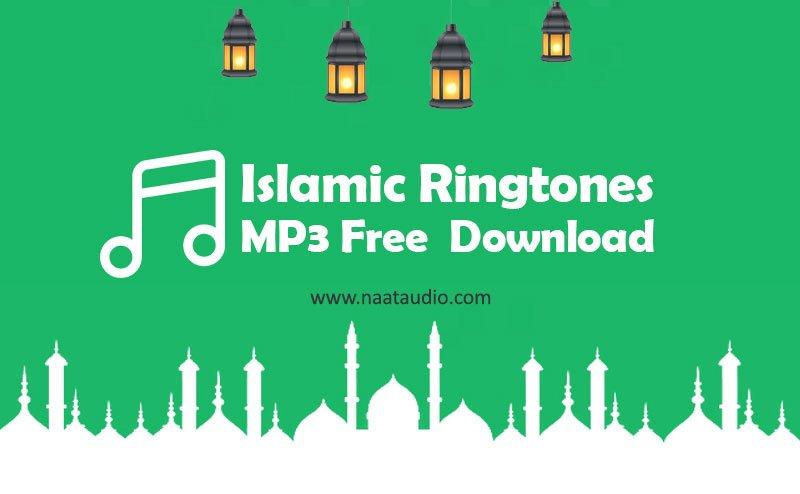Quran Tilawat Islamic Ringtone