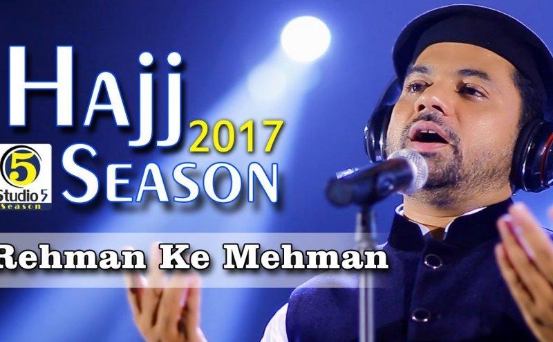 Rehman Kay Mehman