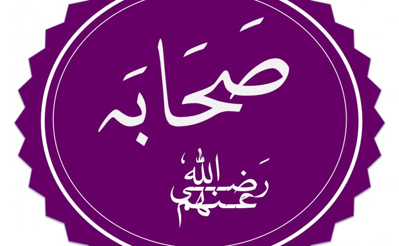 Rub K Chuneeda Sahaba