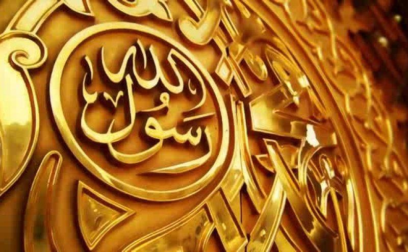 Sallu Alaihi Wa Alihi