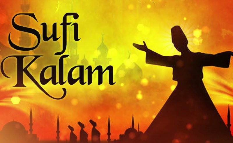 Sufi Kalam by Hafiz Zeeshan Elahi