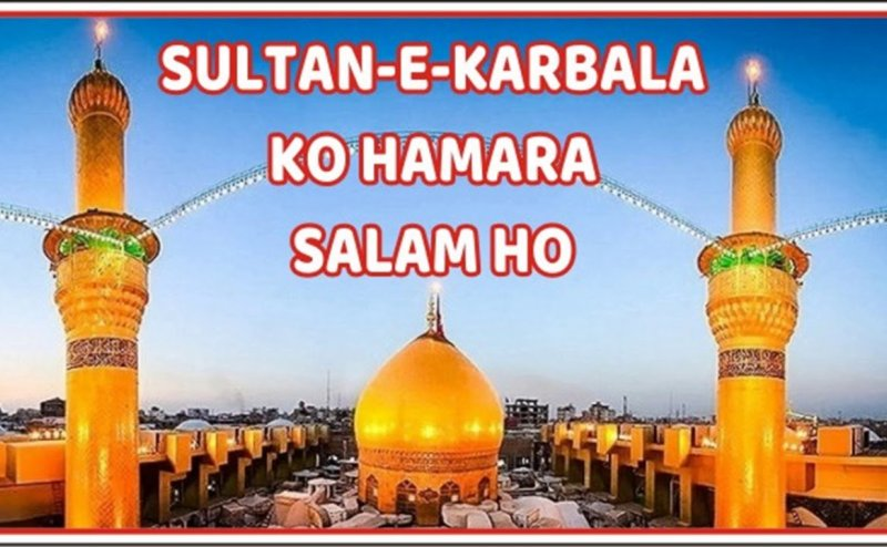Sultan-e-Karbala Ko Hamara Salam Ho