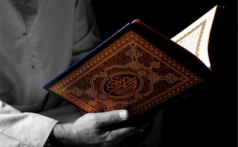 Surah Ad Dahr Qari Obaid ur Rehman