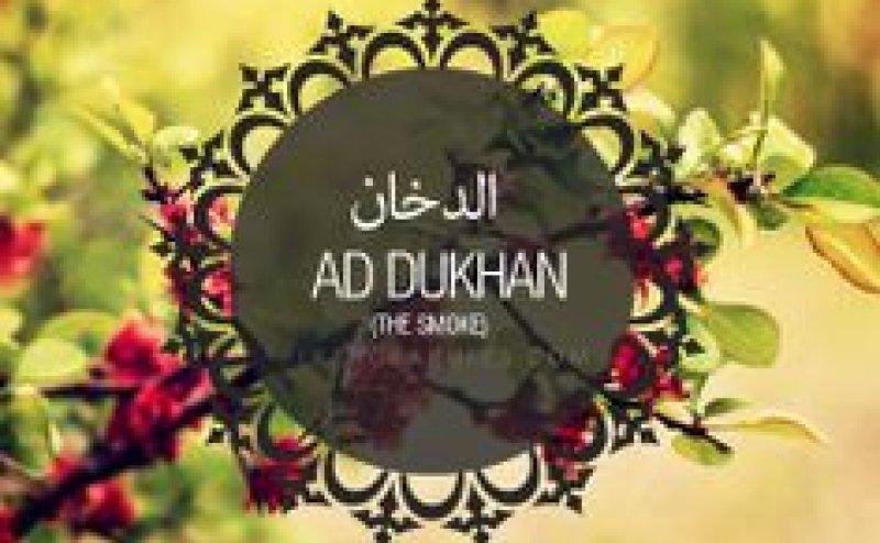 surah dukhan mp3 download