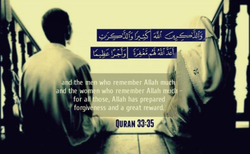 Surah Al Ahzab