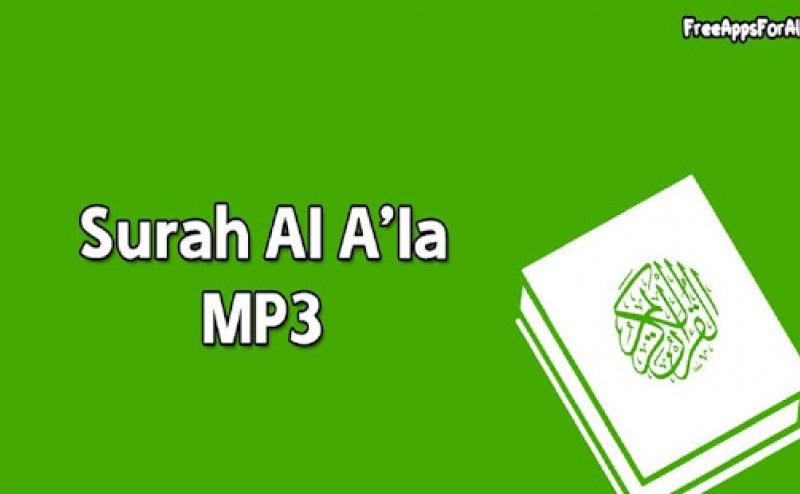 Surah Al Ala MP3 Online