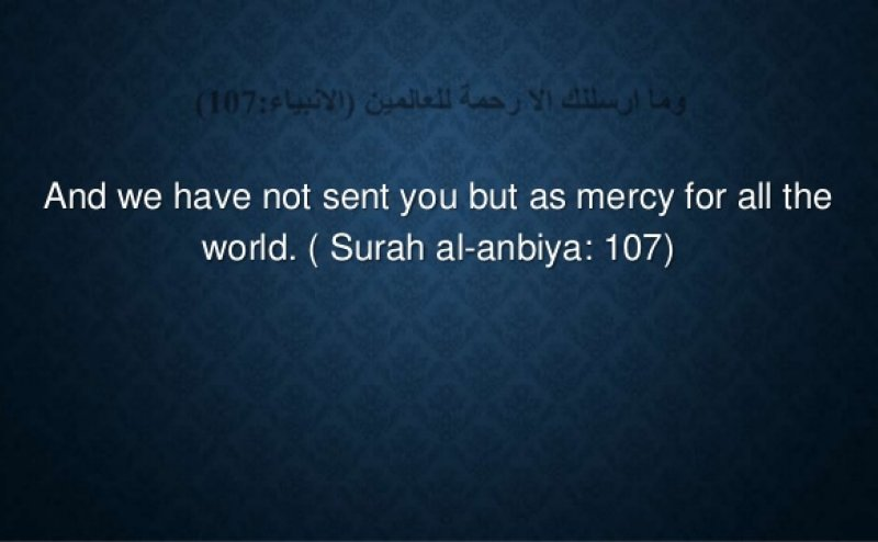 Surah Al Anbiya