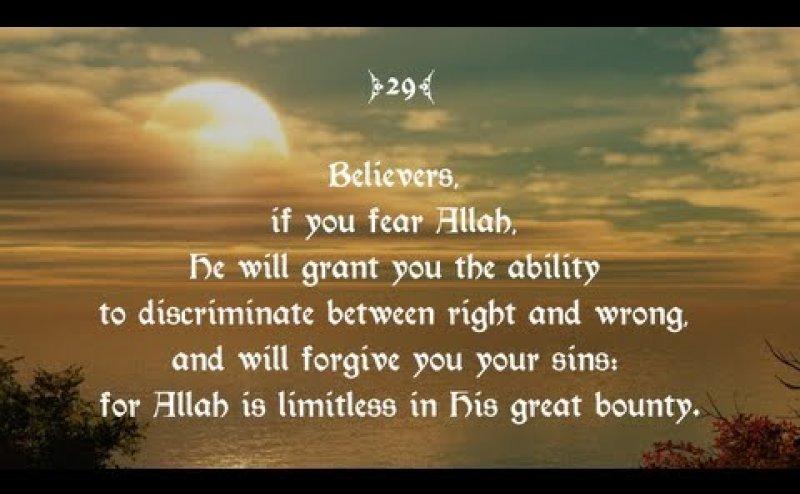 Surah Al Anfal