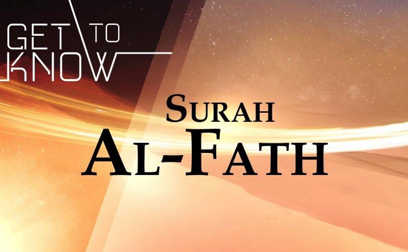 Surah Al Fath