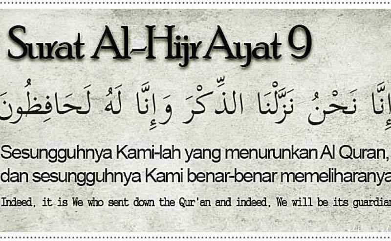Surah Al Hijr Tilawat