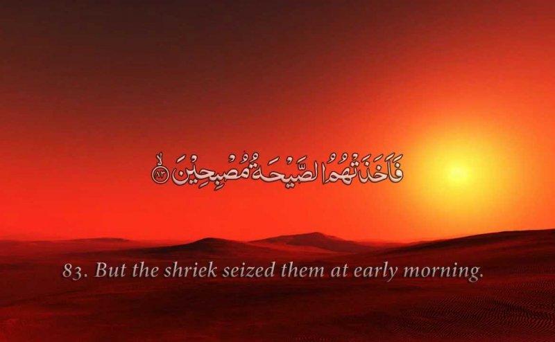 Surah Al Hijr