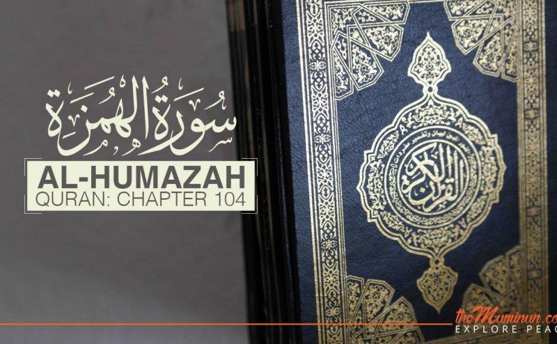 Surah Al Humazah