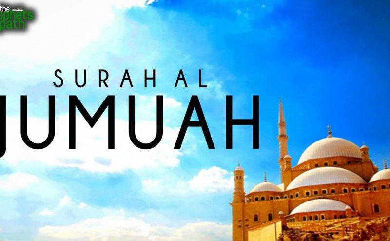 Surah Juma Full