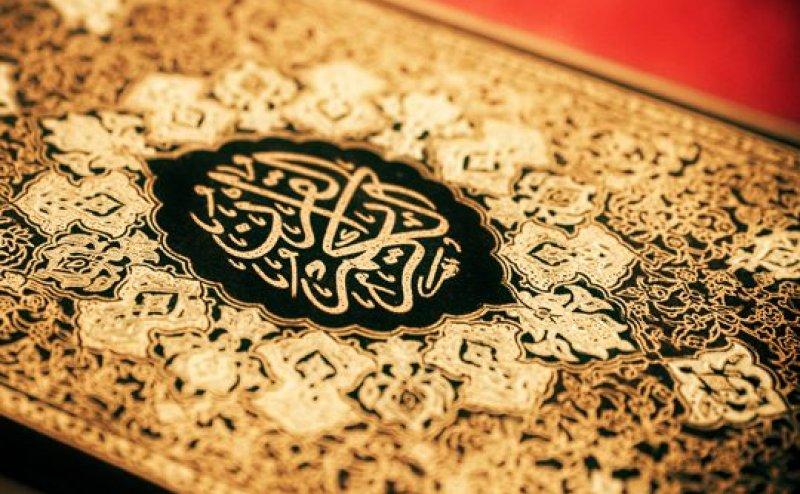 Surah Al Marij Qari Basit