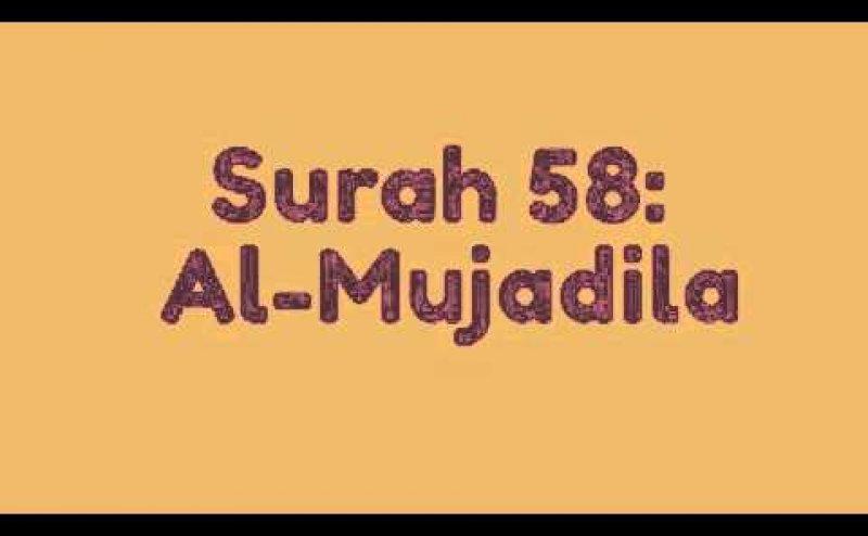 Surah Mujadila Full Download