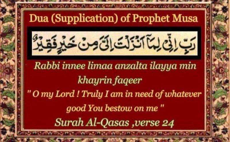Surah Al Qasas