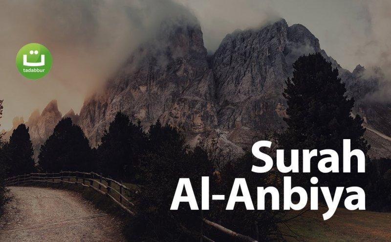Surah Al-Anbya Qari Basit