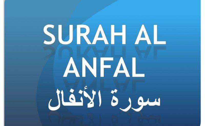Surah Al-Anfal Maher Al Mueaqly