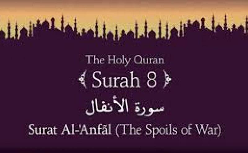 Surah Al-Anfal Tilawat