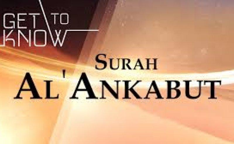 Surah Al-Ankabut Maher Al Mueaqly