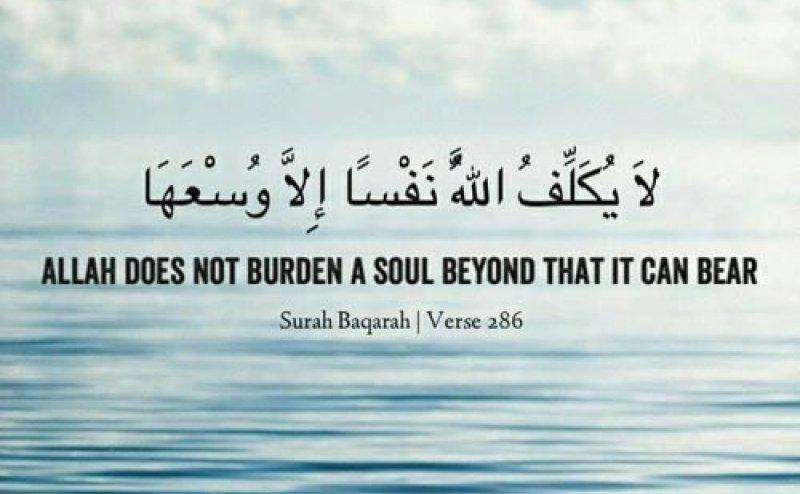 Surah Baqarah