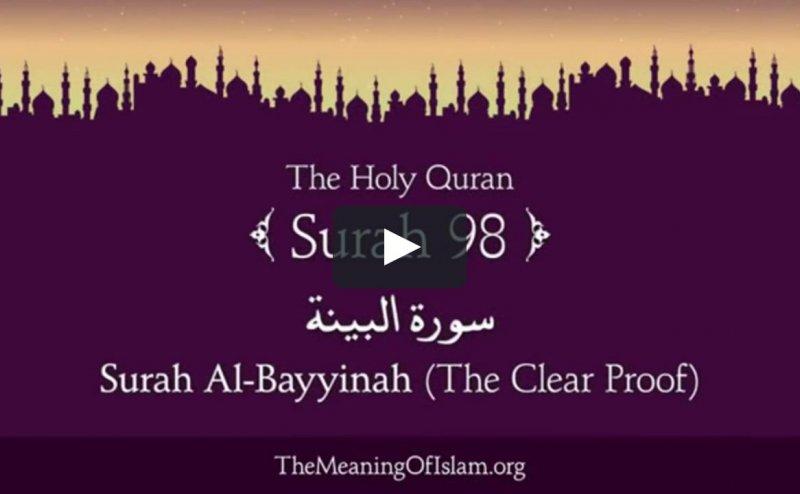 Surah Al-Bayyina