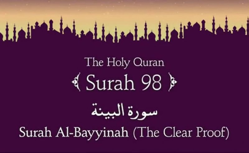 Surah Al Bayyinah
