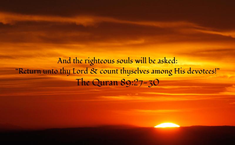 Surah Al Fajr