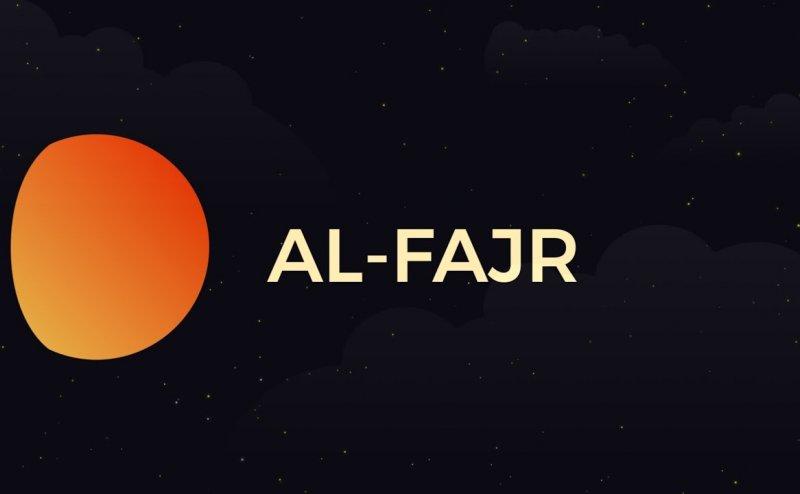 Surah Al-Fajr Full