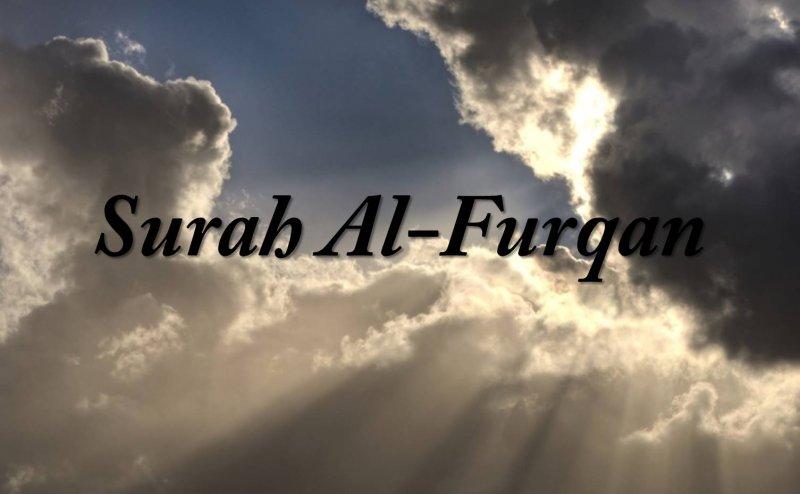 Surah Al-Furqan Tilawat