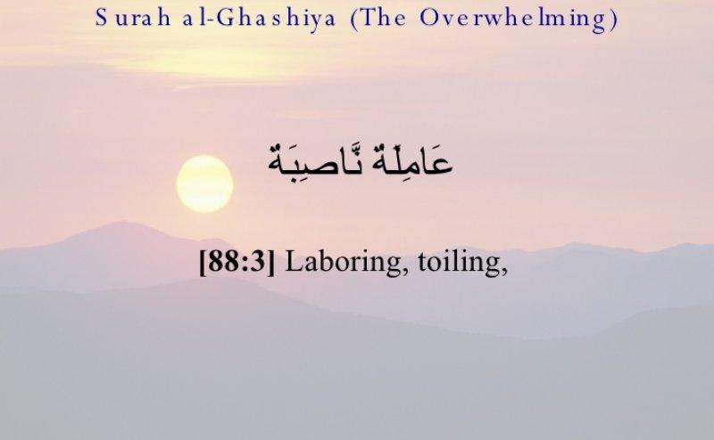Surah Al Ghashiya
