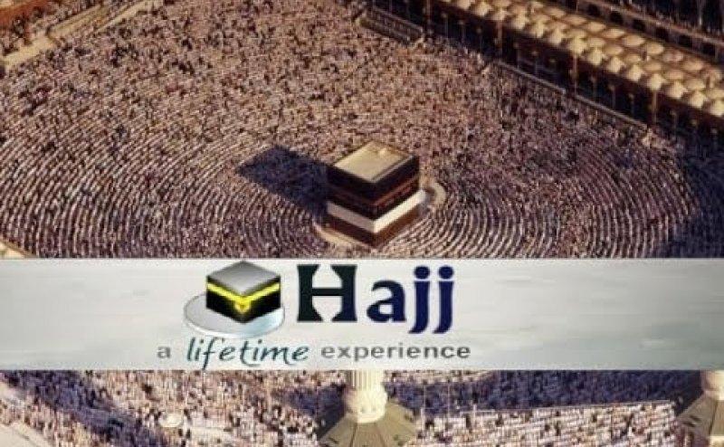 Surah Al-Hajj Qari Basit