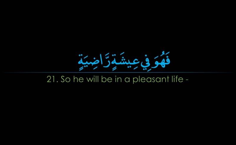 Surah Al-Haqqah Full