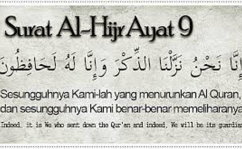 Surah Al-Hijr