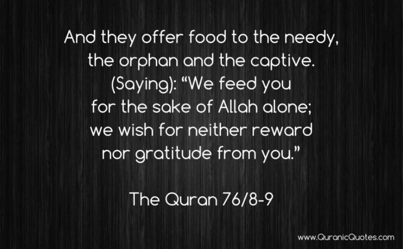 Surah Al Insan